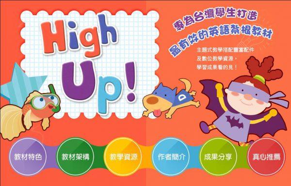 high-up