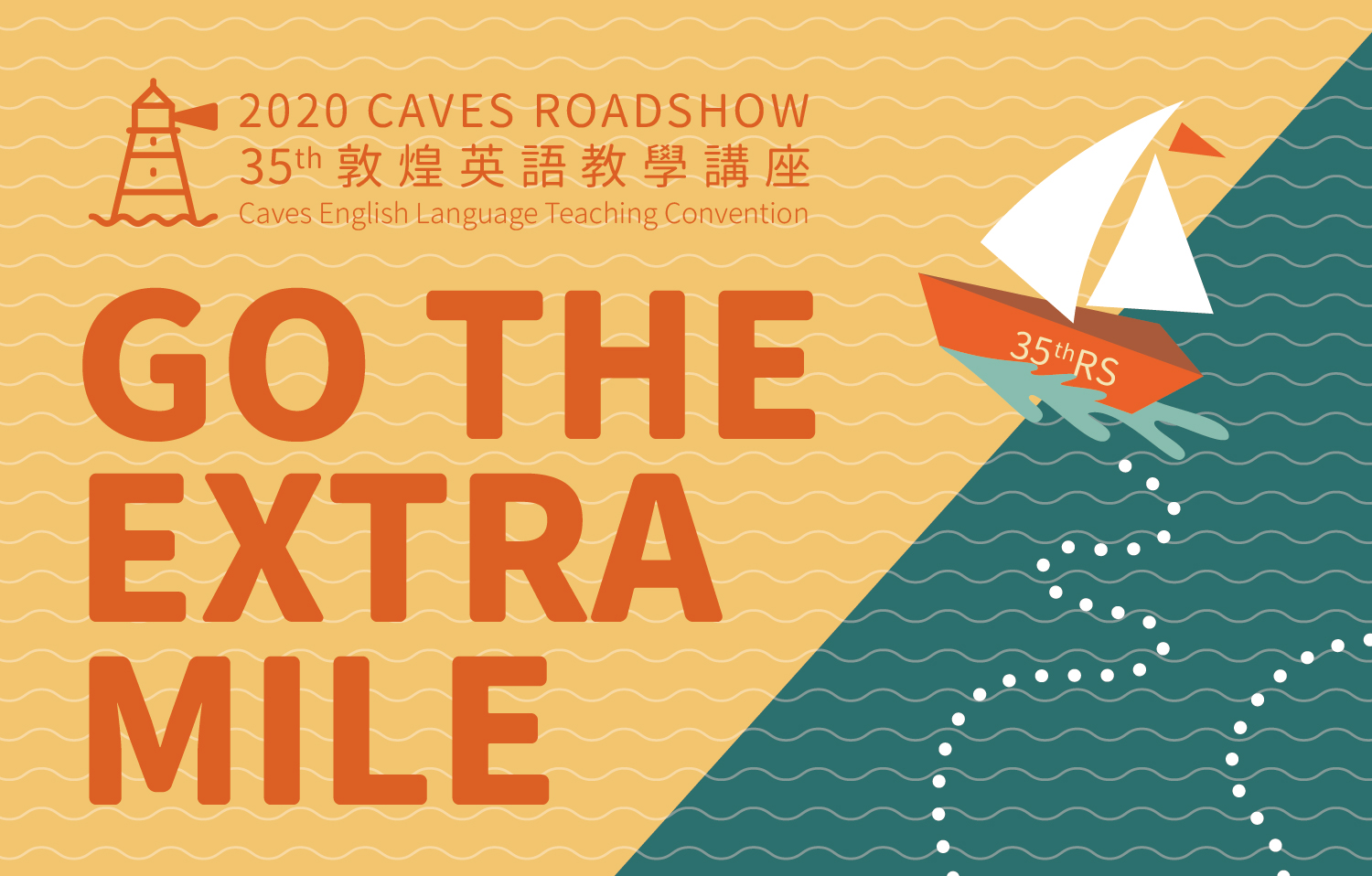 2020 CAVES ROADSHOW